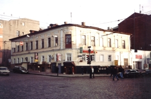 The Bortkiewicz house in Kharkov