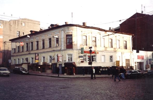 The Bortkiewicz house in Kharkov